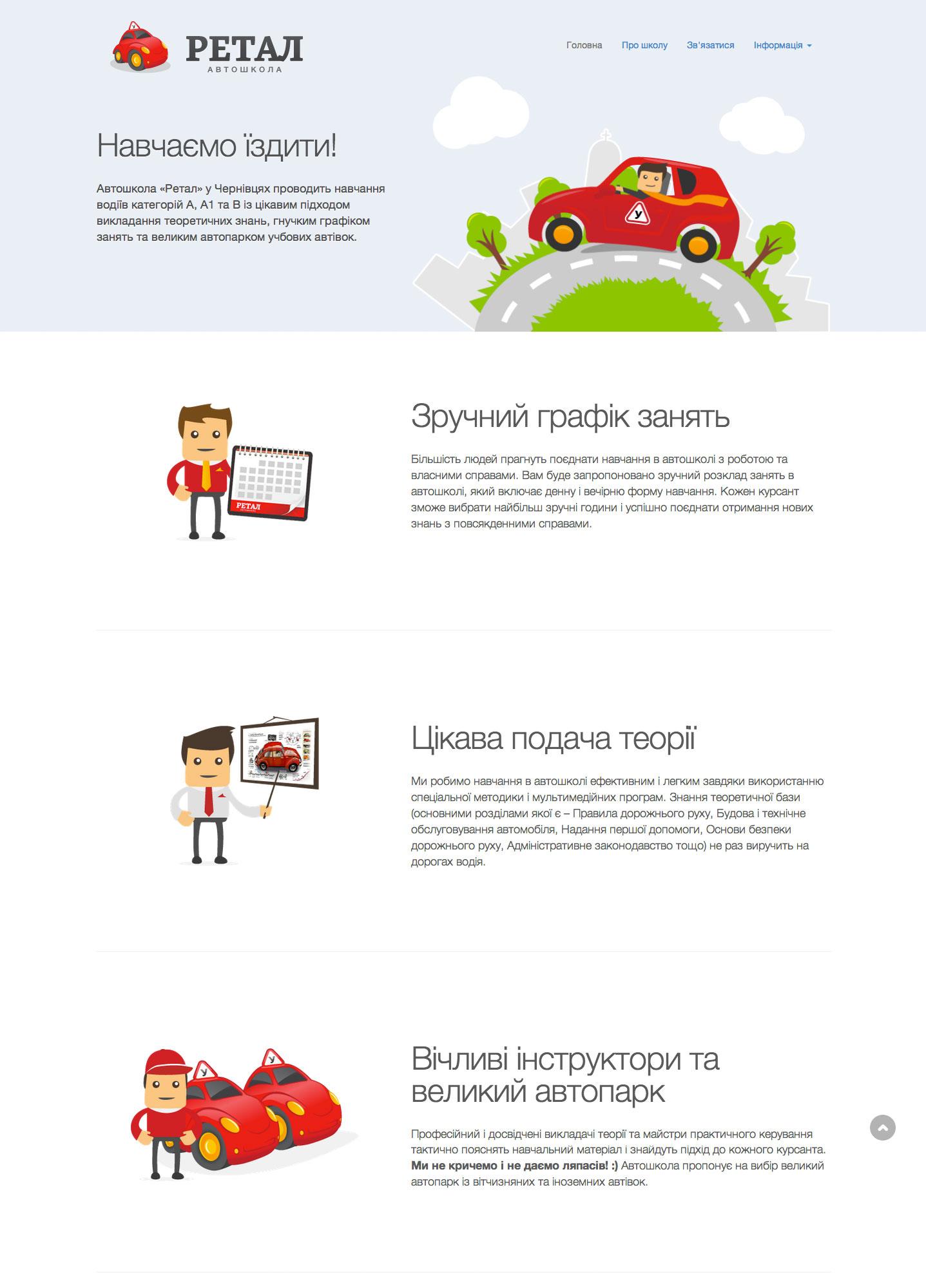 eximdesign_retal_2.jpg