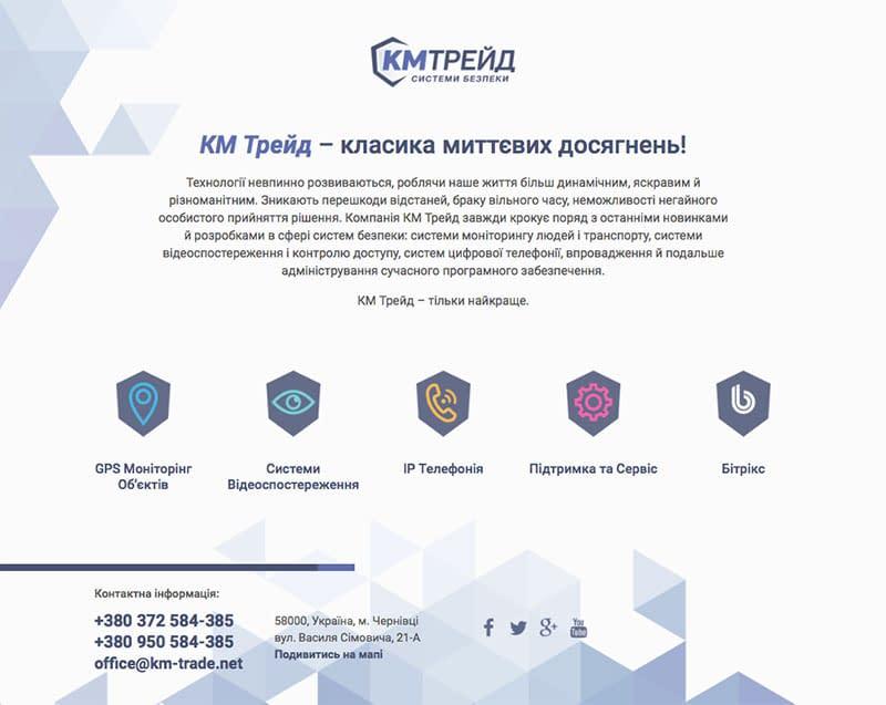 eximdesign_kmtrade_2.jpg